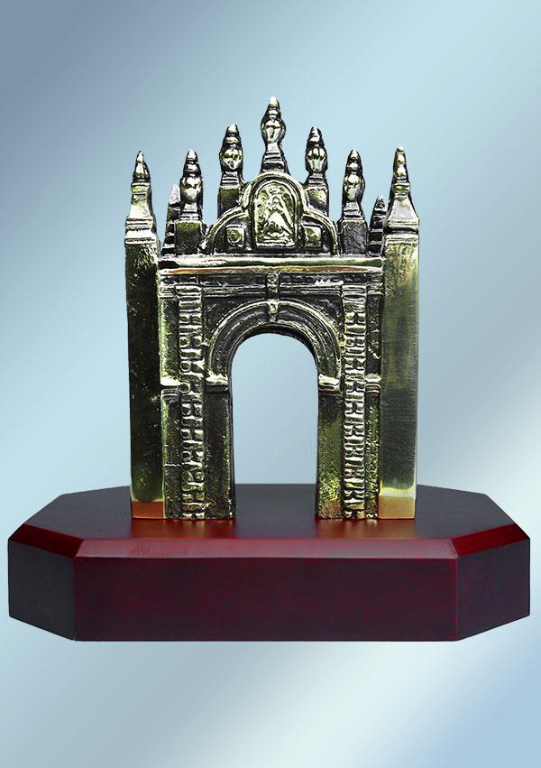 Arco de la Macarena en bronce