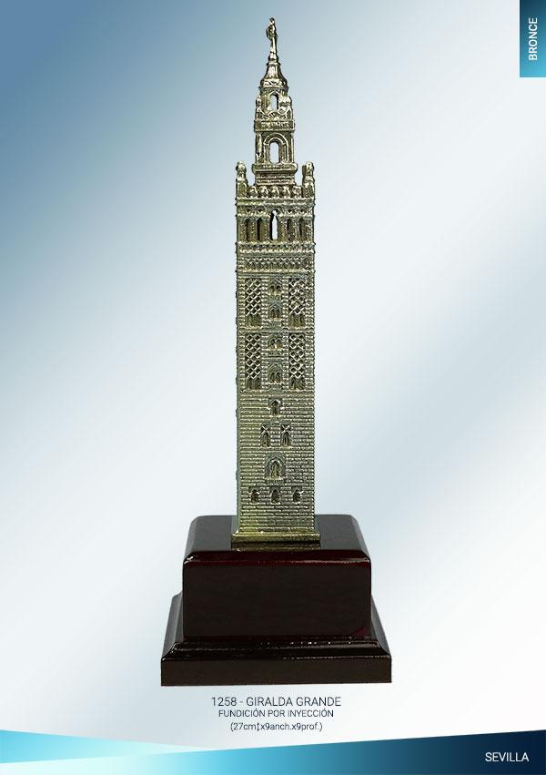 Giralda de Sevilla Bronce