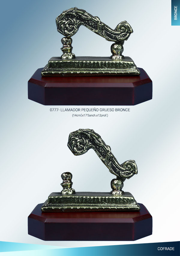 Llamador bronce pequeño